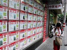 china-real-estate-homes-bubble