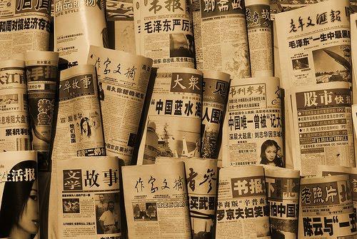 chine revue de presse