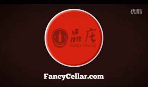 Fancy-Cellar-e1355279631201