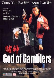 HK-Movie-God-Of-Gamblers-1989