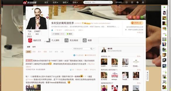 Screenshot from 2012-12-18 15:11:31