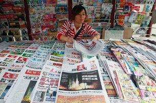 In China press, best coverage cash can buy