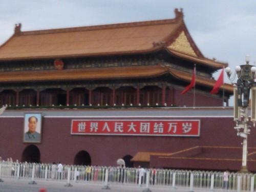 Mao ze dong Tian an Men