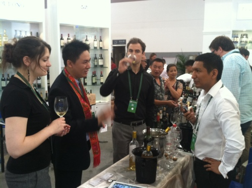 Guizhou Wine fair