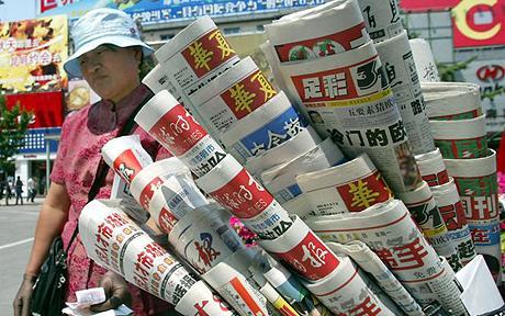 revue de presse vin en Chine