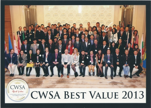 2013 China Wine & Spirits awards Judges