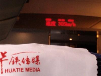 CRH China