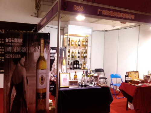 Stand Wuhan vin