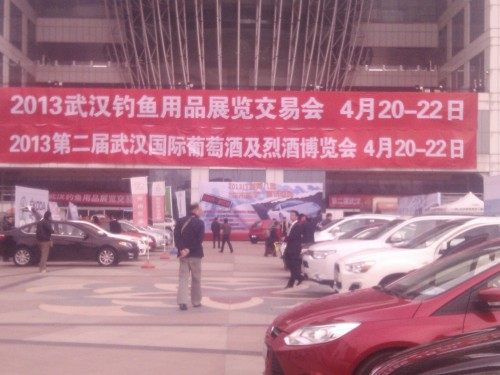 Salon Wuhan