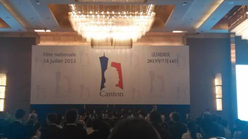 Guangzhou Sunrich Sofitel Ballroom