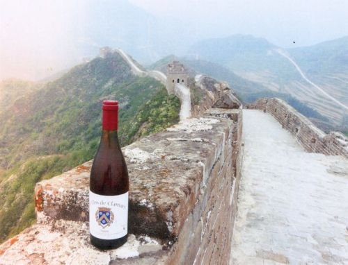 Bouteille-et-muraille-Chine