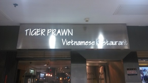 Tiger Prawn guangzhou