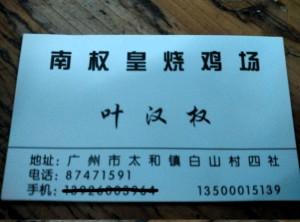 b2b6c9f76dc086e2c5d4c517645fb01a795593e2